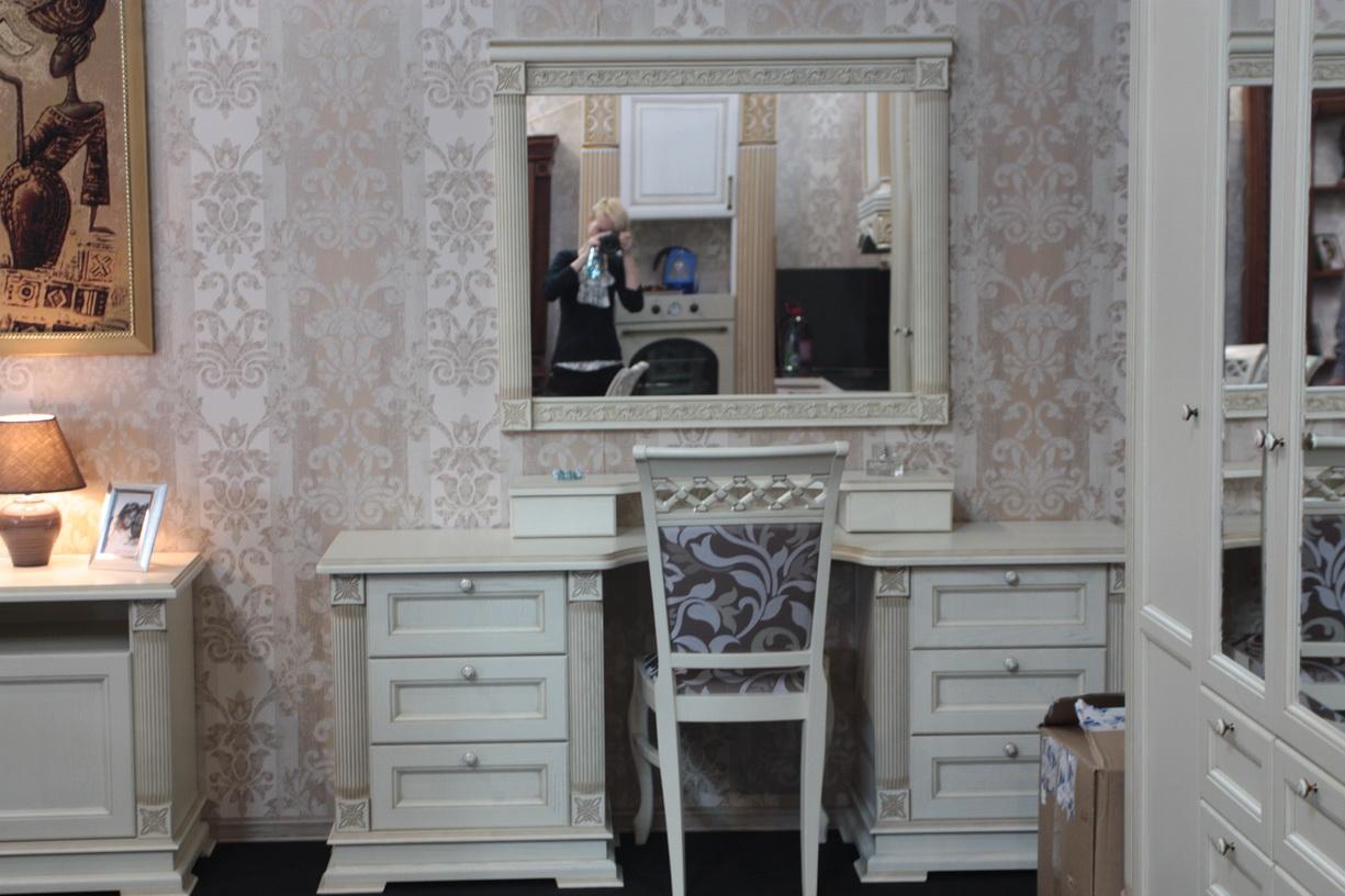 Гостиная Мебель Зов В Москве